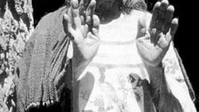 Photo of María Sabina.